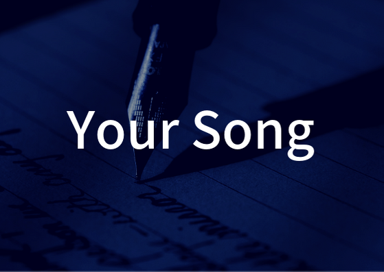 「Your Song」の歌詞学