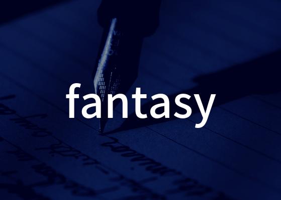 「fantasy」の歌詞から学ぶ