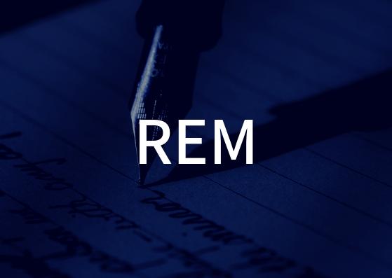 「REM」の歌詞から学ぶ