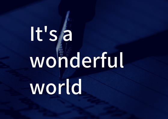 「It's a wonderful world」の歌詞から学ぶ