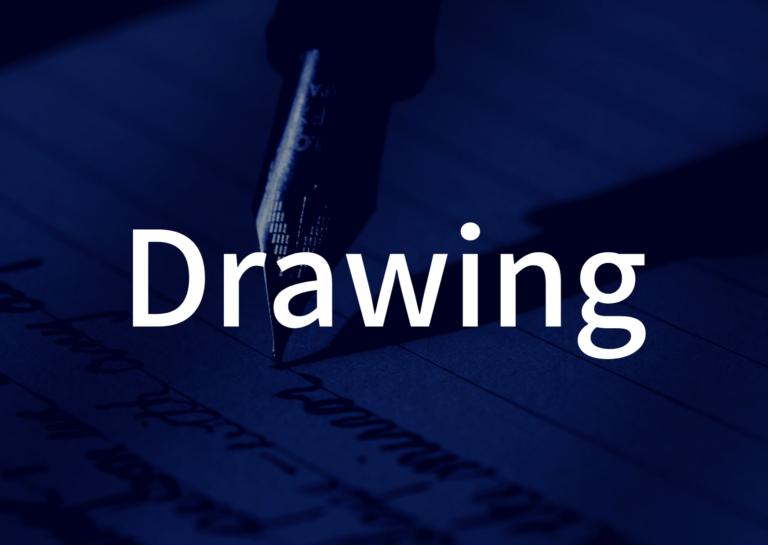 「Drawing」の歌詞から学ぶ