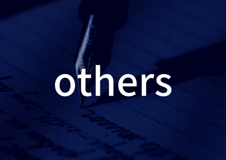 「others」の歌詞から学ぶ