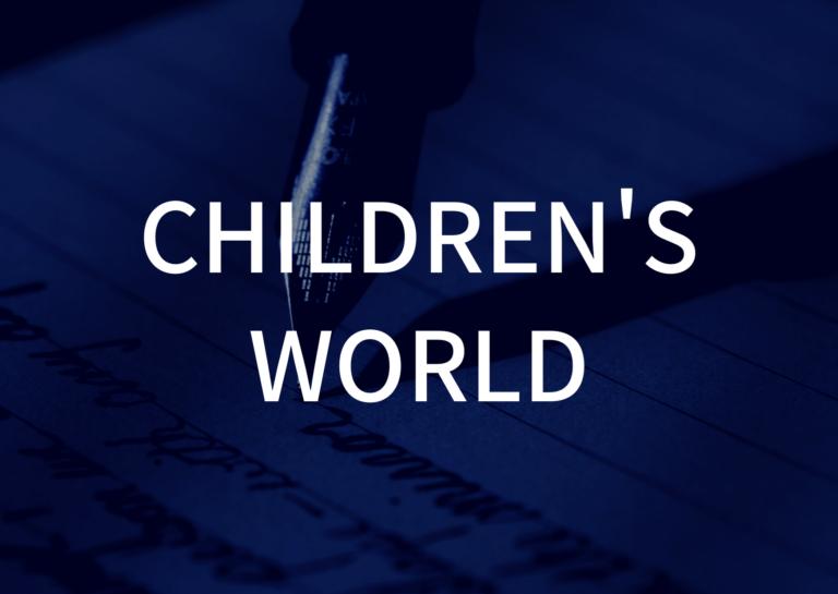 「CHILDREN'S WORLD」の歌詞から学ぶ
